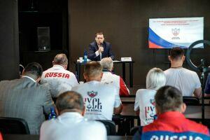 Президент Федерации бокса РТ Сергей Игнатьев провел семинар для участников Кубка России