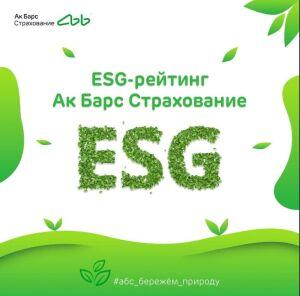 Ак Барс Страхование — первая страховая компания в РФ, получившая ESG-рейтинг