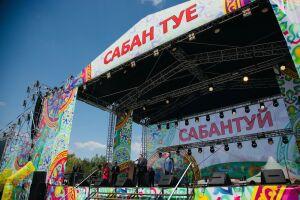 Песошин на Сабантуе в Челнах: Сегодня мы чествуем работников сельского хозяйства
