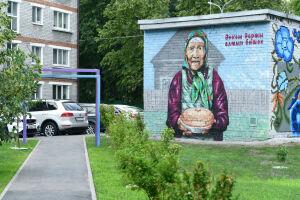 В Казани благоустроили первый в этом году объект по президентской программе «Наш двор»