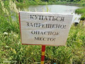 В Нижнекамске в пруду нашли утонувшего 14-летнего мальчика