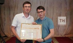 «Интертат» получил награду «Татмедиа» за рекордную посещаемость