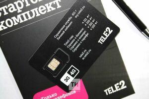 SIM-карты Tele2 доставит KazanExpress