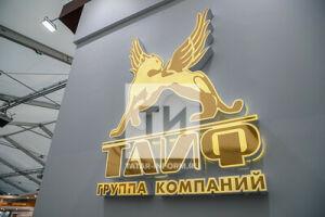 ФАС одобрила объединение СИБУРа и ТАИФа