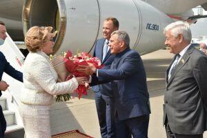 В Казань прибыла председатель Совфеда Валентина Матвиенко