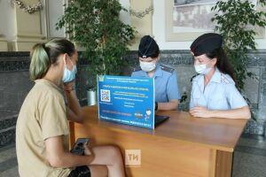 Пассажиры ж/д вокзала в Казани в зале ожидания смогли узнать о своих долгах