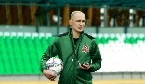Бывший вратарь «Рубина» Сергей Рыжиков стал тренером казанского клуба «Смена»