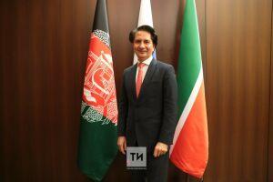 Посол Афганистана в РФ рассказал о своей миссии в Татарстане
