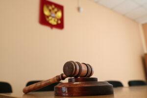 Вахитовский суд Казани заочно арестовал трех сооснователей Finiko