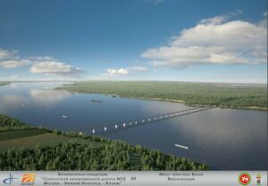 В Татарстане для трассы М12 построят мост через Волгу длиной более 3 километров