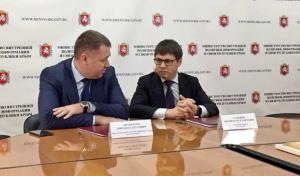 Крым и Татарстан подписали меморандум о медиасотрудничестве