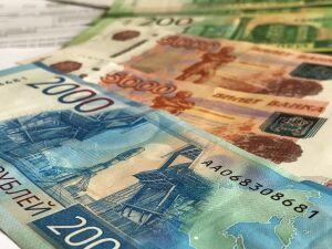 На выплаты татарстанским пенсионерам ПФР направил более 11 млрд рублей