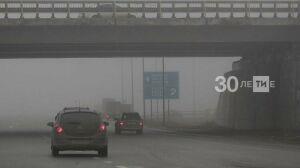 В пятницу в Татарстан придут сильный ветер и туман