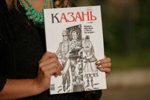 Новый выпуск журнала «Казань» презентовали на Арском кладбище