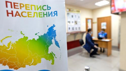 Анкеты на 10 языках, QR-коды и спецсимволика: как проходит перепись в Татарстане