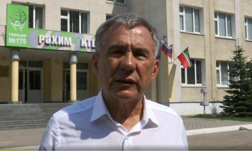 Минниханов: Я готов встретиться с родителями погибших школьников, обсудить меры поддержки