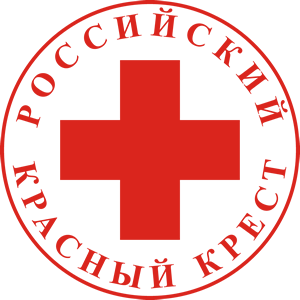 Российский Красный Крест собрал для пострадавших в казанской школе 73 млн рублей