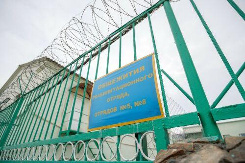 Минтруд РТ: «Мы работаем с осужденными еще до их выхода из исправительных учреждений»