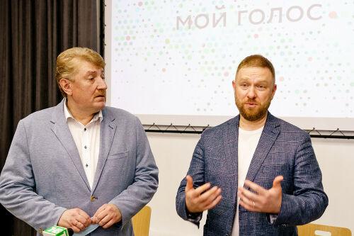 Первая сессия спецпроекта форума избирателей «Мой голос» «Татарстан. Выборы. Диалоги» в Зеленодольске