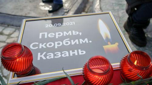 В Ленинском саду Казани организовали мемориал в память о погибших при стрельбе в Пермском университете