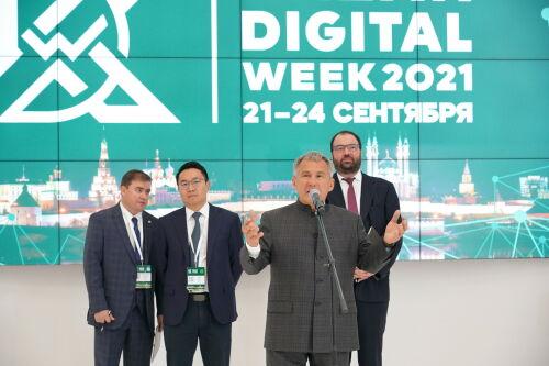 В Казани открылся международный форум Kazan Digital Week