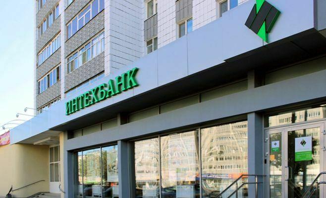 Страховые выплаты вкладчикам ИнтехБанка будут осуществлять Сбербанк, ВТБ 24 и «АкБарс» банк