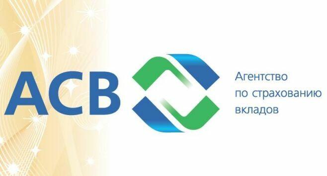 Более 93тысяч вкладчиков Татфондбанка из Татарстана получили страховые возмещения АСВ