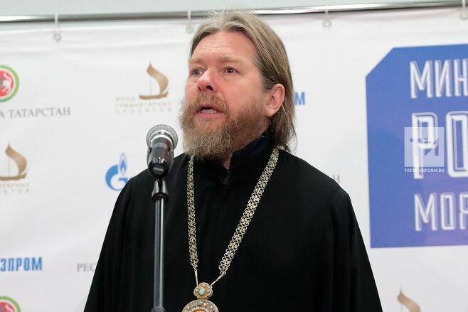 Епископ Тихон: Благодаря предкам жителей Татарстана Россия стала наследником империи Чингизидов