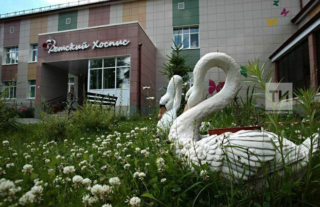Казанский хоспис выиграл 2,9 млн рублей в конкурсе президентских грантов