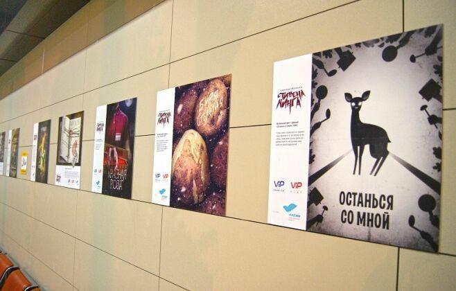 В аэропорту Казани открылась фотовыставка к 70-летию «Короля ужасов» Стивена Кинга