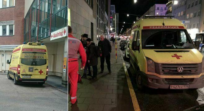 Российские медики помогли прохожему на улице Стокгольма