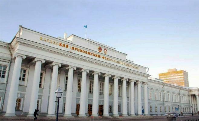 Правительство РФ выделит КФУ 849,2 млн рублей