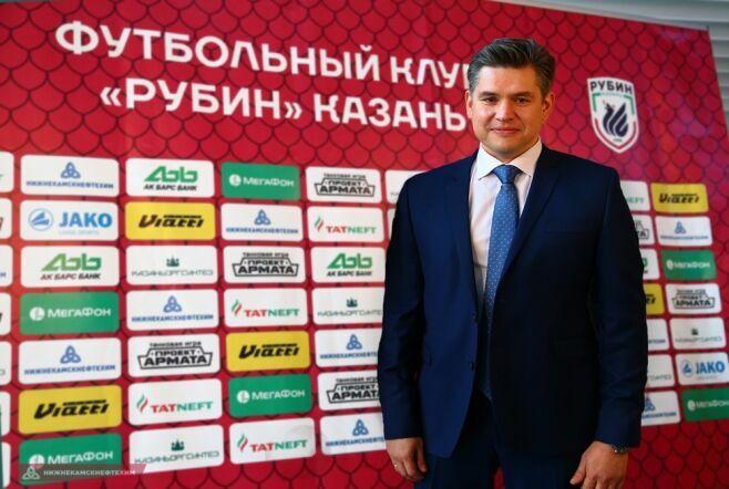 Новым гендиректором «Рубина» назначен Рустам Саяхов