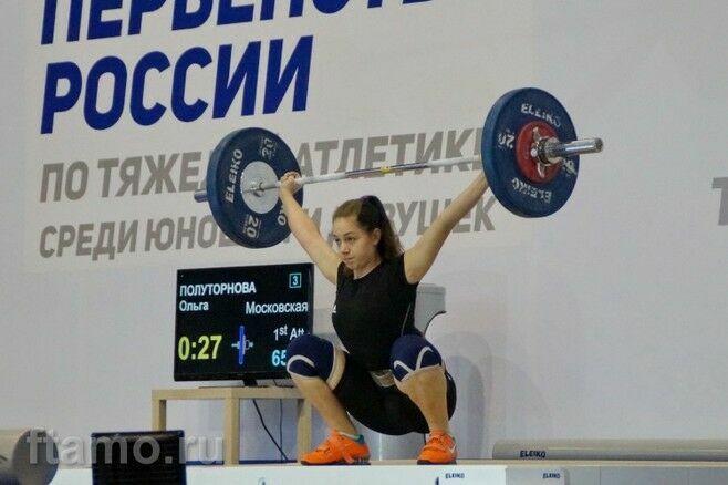 Команда Московской области выиграла первенство России по тяжелой атлетике среди девушек в РТ
