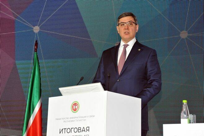 Валовый доход отрасли информатизации и связи Татарстана составил 53,9 млрд рублей