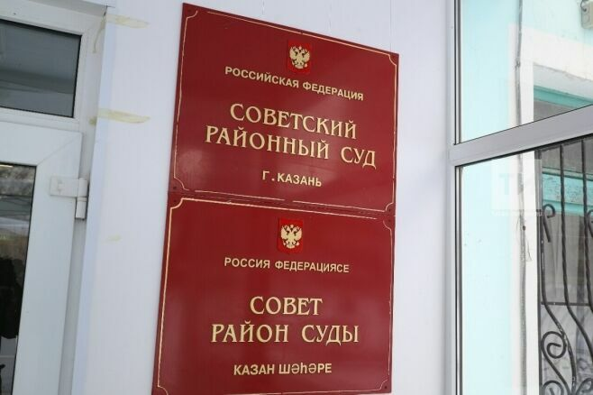 Советский суд арестовал Илнара Абдулманова, подозреваемого по делу о хищениях «ТФБ Финанс»