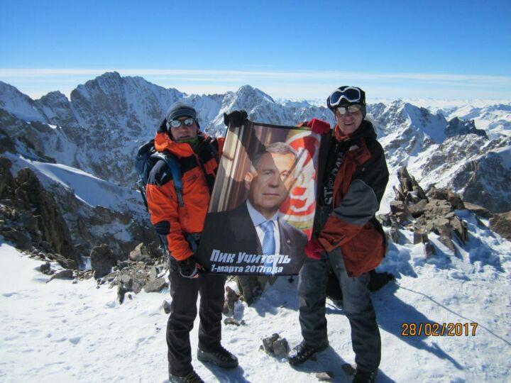 В Киргизии в честь дня рождения Президента Татарстана совершено восхождение на пик Учитель