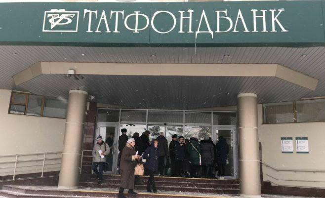 По делу Татфондбанка задержаны еще трое топ-менеджеров
