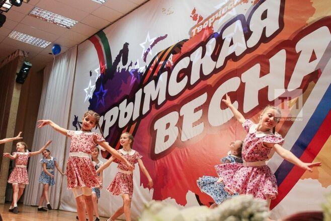 Фестиваль «Крымская весна» состоялся в Казани