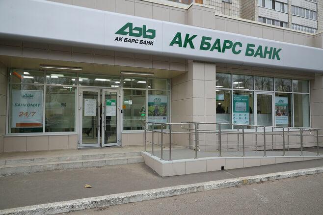 «АкБарс» Банк выполнил обязательство перед АСВ поувеличению капитализации