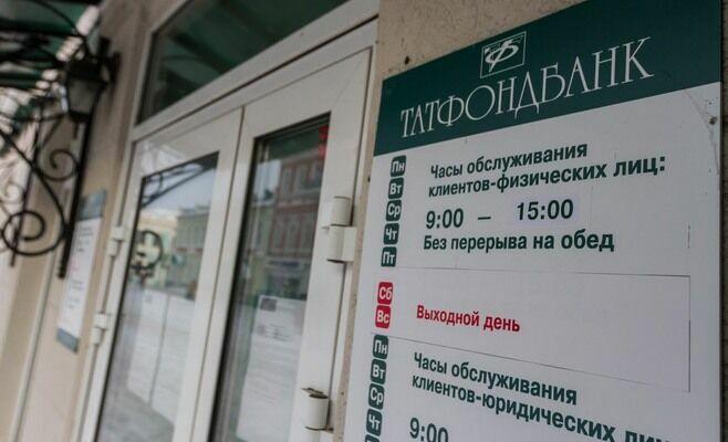 Правительством Татарстана разработана льготная программа лизинга для предпринимателей – клиентов ТФБ