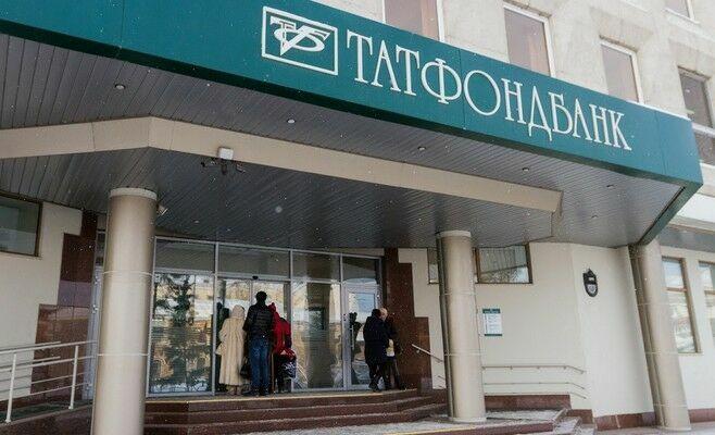 Формируются единые реестры кредиторов Татфондбанка и Интехбанка