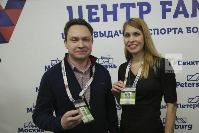 В Казани появится дополнительный центр выдачи паспортов болельщика Кубка конфедераций