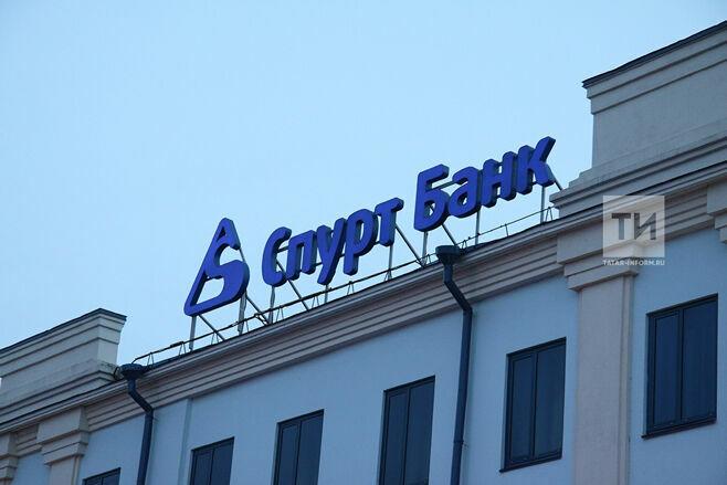 «Спурт» ведет переговоры с партнерами и ЦБ РФ о разрешении ситуации
