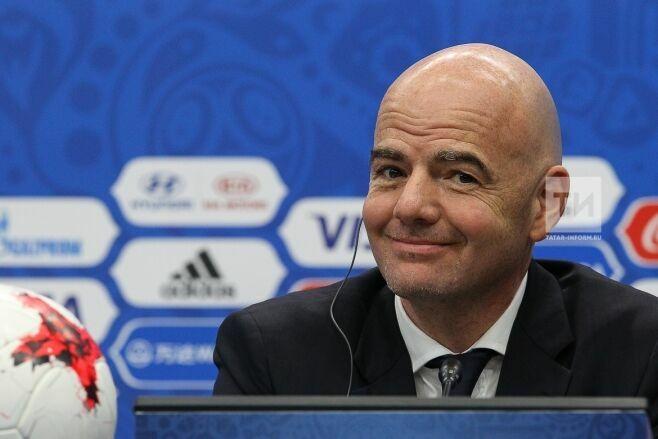 Президент ФИФА посетит матч между Португалией и Мексикой в Казани