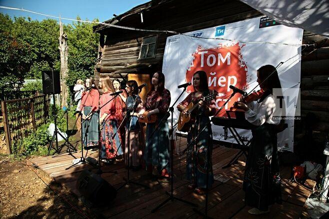 Волонтеры «Том Сойер Феста» обновят дома по улице Волкова и Лесгафта в Казани