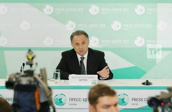 Мутко: Все надежды и ответственность Кубка конфедераций на Казани