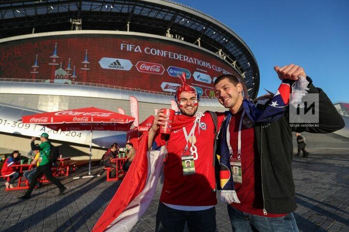 В день матча Португалия – Чили болельщиков просят заблаговременно прибыть на «Казань-Арену»
