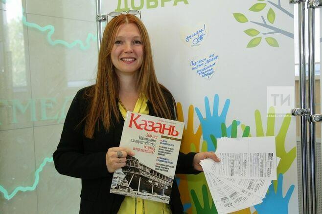 Олеся Балтусова присоединилась к акции «Татмедиа» «Подари подписку»