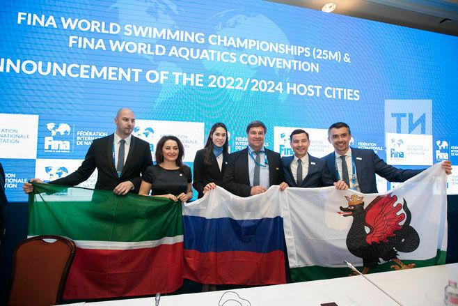 FINA: Казань проведет ЧМ по плаванию на короткой воде в 2022 году